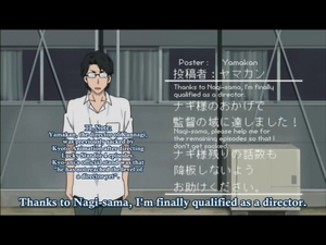 [Ayako]_Kannagi_-_05_[XVID][5430B1BA].avi_000410076.jpg
