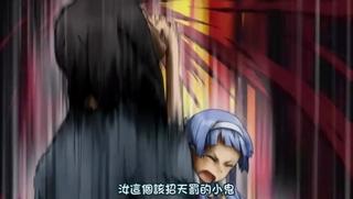 [Tsubasa][Kannagi][08][BIG5].rmvb_000787210.jpg
